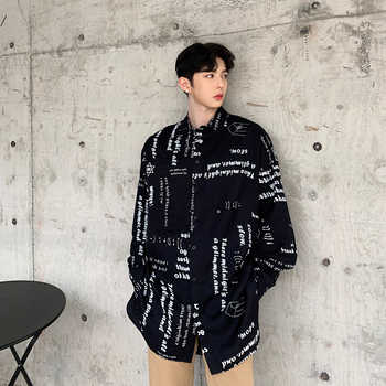 Men Oversized Vintage Fashion Casual Long Sleeve Shirts Letter Print Streetwear Hip Hop Male Long Dress Shirts - DISCOUNT ITEM  23% OFF All Category
