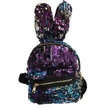 Рюкзак милые животные узор детские школьные рюкзак подросток Мальчики Девочки Рюкзак Книга сумка блестками для девочек мешок отдыха 2017