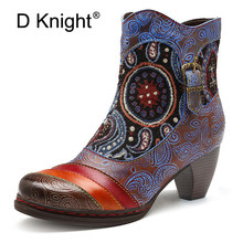 купить D Knight Brand Bohemian Ankle Boots Women Shoes Genuine Leather Printed Zip High Heels Ladies Shoes Spain Women Boots Large Size дешево