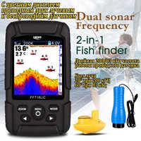 FF718LiCD GLÜCK mit farbe display Wasserdicht Echolot Dual Sonar Frequenz Wireless Sonar & Wired 200 KHz/83 KHz 100M