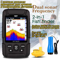 FF718LiCD LUCKY with color display Waterproof Echo Sounder Dual Sonar Frequency Wireless Sonar & Wired 200KHz/83KHz 100M