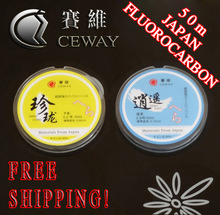 Fishing Line 50m Japan Material Mainline Tippet Nylon Tackle Strong Monofilament Fish New 2014 FREE SHIPPING