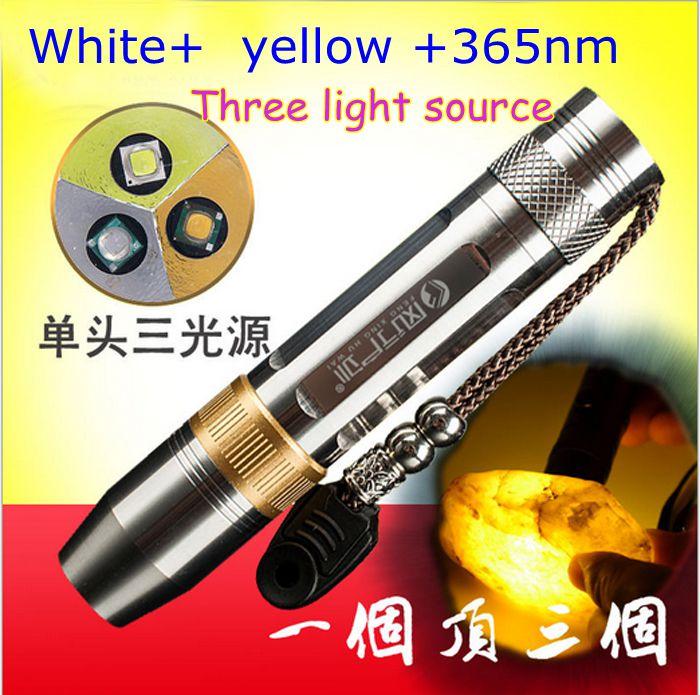 Dual LEDs 5W Ultraviolet White Light Diamond Gemstone Detector Flashlight Torch