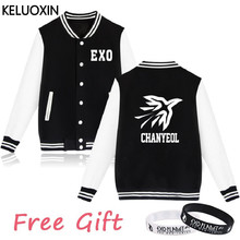 KELUOXIN Kpop EXO(China)