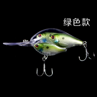 2018 New Fishing Lure Minnow Quality Professional Bait Swim Bait Jointed Bait Equipped Black White Hook