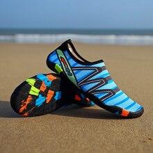 Bjakin/кроссовки унисекс; обувь для плавания; обувь для водных видов спорта; обувь для плавания; обувь для пляжа; обувь для серфинга; светильник; спортивная обувь для мужчин
