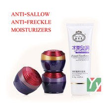 Liang Bang Su professional whitening cream for  Facial cleanser A+B+C+Cleanser+sample