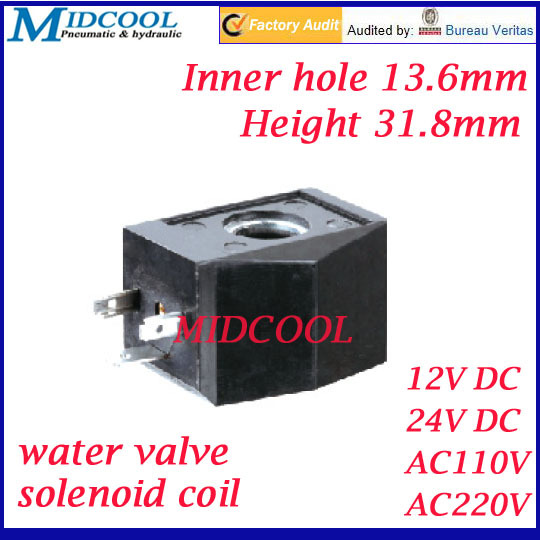 pneumatic gas water oil valve solenoid coil 110V AC connector plug DIN43650A inner hole diameter 13.6mm high 31.8mm hydraulic solenoid valve coil inside diameter 14mm high 50mm dc24v
