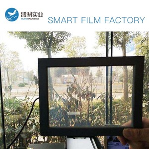 Image 4 - SUNICE PDLC חכם סרט פרטיות חשמלי חכם זכוכית להחלפה דבק חלון גוון עבור בית, משרד לקוחות מותאם אישית