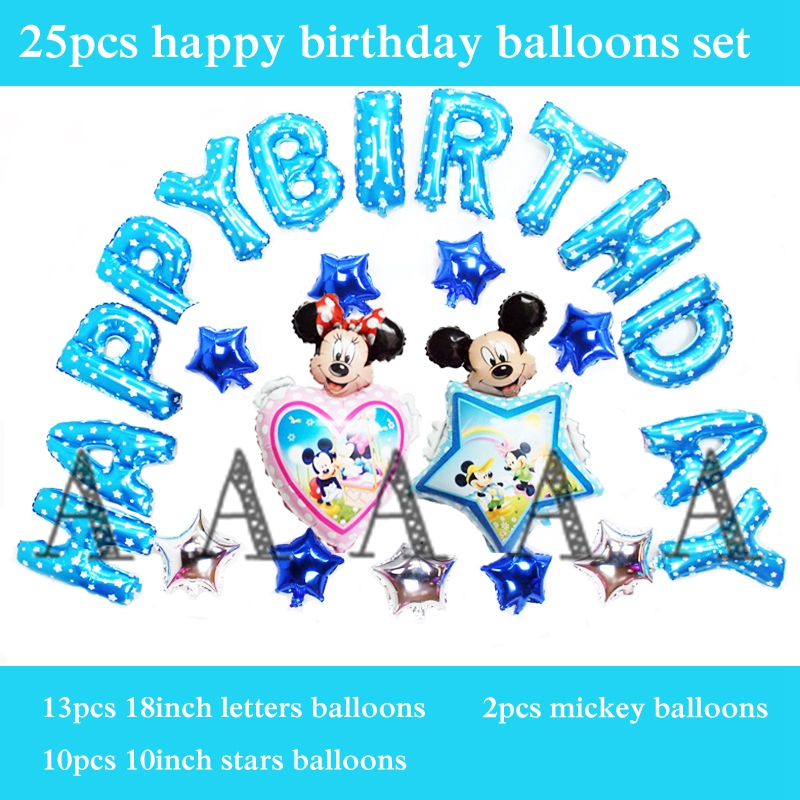 25pcs mickey minnie foil balloon happy birthday set for birthday party decoration party balloons heart minnie mickey balloon