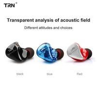 TRN IM1 mold custom 3.5mm circle iron HIFI headset in ear soundproof monitor private custom headset mold earplugs