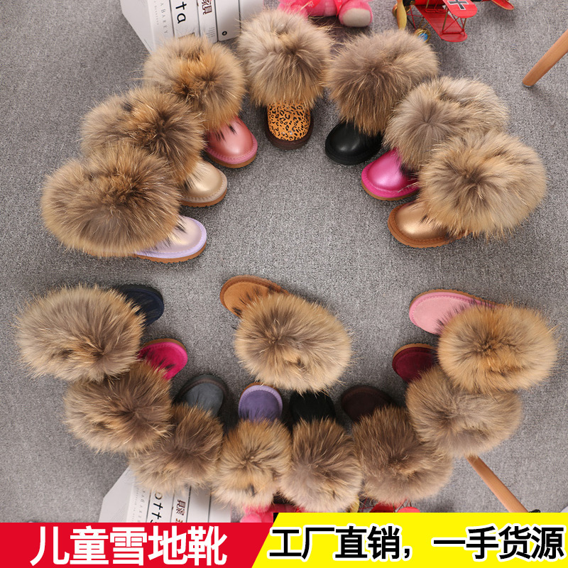 Girls Shoes Snow-Boots Baby Kids Children Warm Fur Ankle Winter Eu-Size Wholesale 24-34