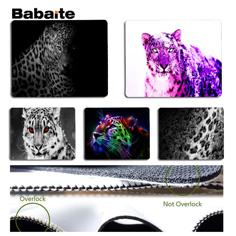 Babaite 2018 New Leopard Large Mouse pad PC Computer mat Size for 180x220x2mm and 250x290x2mm Design Mouse Pad