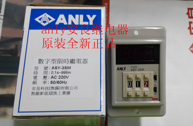 ASY-3SM multi-stage adjustable numeric limit relay   original authentic Taiwan ANLYASY-3SM multi-stage adjustable numeric limit relay   original authentic Taiwan ANLY