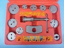 Колесный цилиндр тормозные блюдо тормоз регулятор насос колодки автомобилей инструменты инструмент