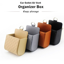 Car Styling PU Leather Car Outlet Air Vent Clip Trash Box Phone Holder Organizer Auto Sun Glass Holder Storage Box for BMW