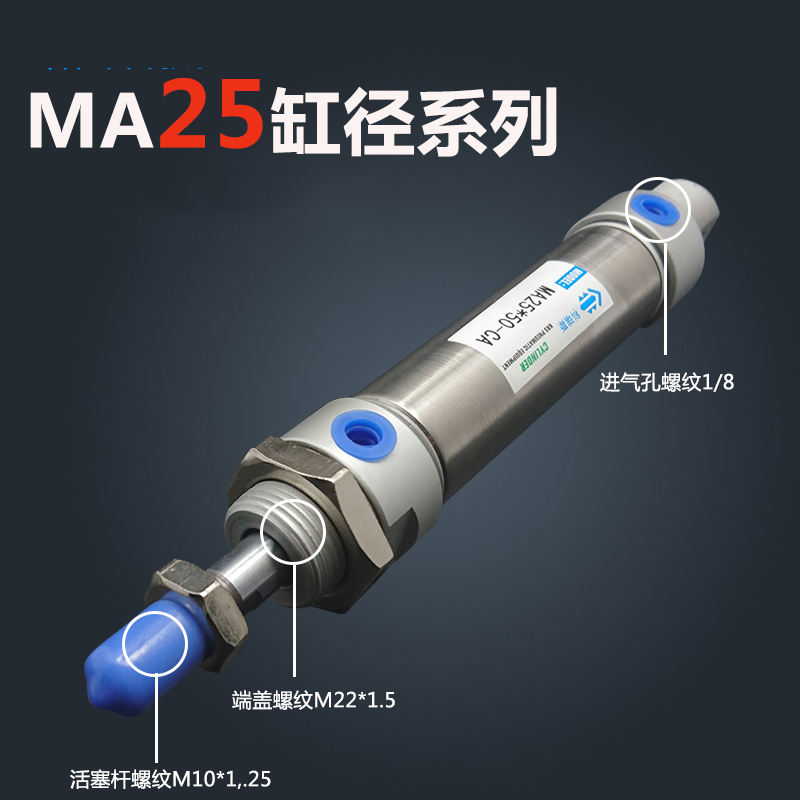 MA25X50-S-CA,Free shipping Pneumatic Stainless Air Cylinder 25MM Bore 50MM Stroke , 25*50 Double Action Mini Round Cylinders