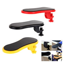 Hand Shoulder Protect Armrest Pad Desk Attachable Computer Table Arm Support Mouse Pads Arm Wrist Rests for Table Mousepad