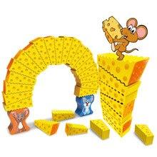 Сырный стек торт башня падающая игрушка сумасшедшая мышь торт Дженга детская головоломка настольная игра лучший подарок для ребенка