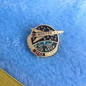 Image 2 - CCCP الاتحاد السوفياتي 1961 يوري غاغارين رائد الفضاء Boctok الفضاء دبوس شارة الفضاء خمر