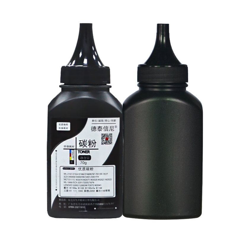 2 Bottles Compatible Toner Powder Black For <font><b>Samsung</b></font> M2022 M2022W <font><b>M2020</b></font> M2021 M2020W M2021W M2070 Laser Printers image
