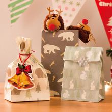 (3 pieces/lot) Christmas Paper Packaging  Bag Gift Evenlope