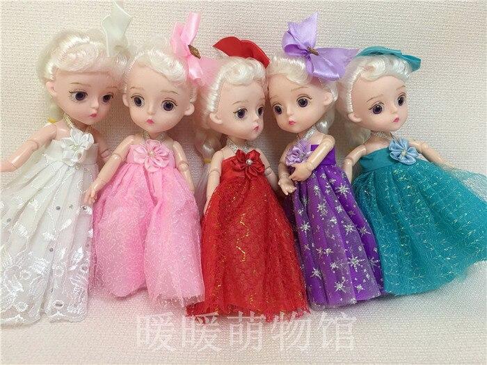 1/8 Joint Body 3D Eyes Plastic Bjd Doll DIY Face Birthday Gift