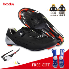 Boodun Ultralight Carbon Fiber Road Cycling Shoes Breathable Auto-Lock Bike Bicycle Shoes Athletic Racing Zapatos Ciclismo