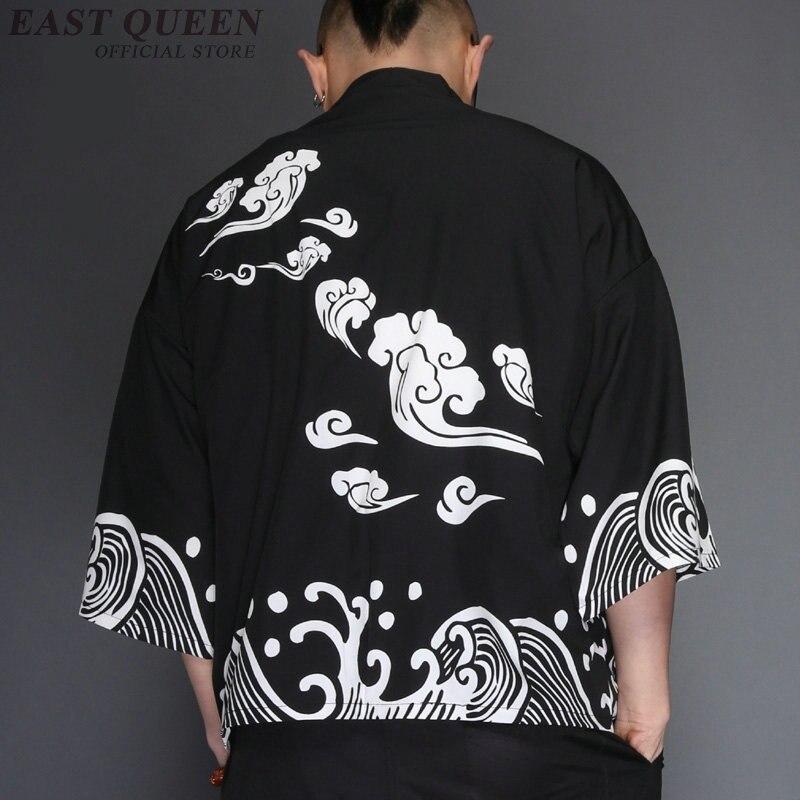 Yukata Haori Men Japanese Kimono Cardigan Men Samurai Costume Clothing Kimono Jacket Mens Kimono Shirt Yukata Haori AE008