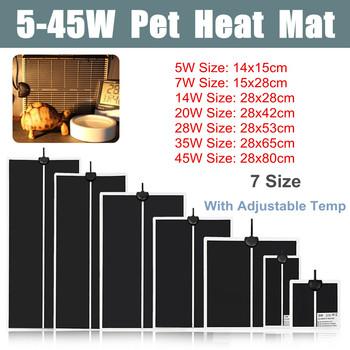 5-45W Terrarium gady mata grzewcza wspinaczka ogrzewanie dla zwierząt ciepłe podkładki regulowany regulator temperatury maty gady dostaw tanie i dobre opinie Meigar SKU992799 220-240 v