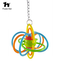 Purple Star Parrot Silicone Bite Ball Swing Hanging Cage Pendant Decor Gray Macaw Cockatiel Parrot Climb