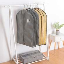 garment suit bag Clothing Dust Covers Storage Bags for Men Suits Dust Cover Closet Wardrobe Organizers Portable Traveling Bags недорого