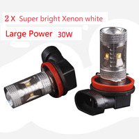 High Quality 2pcs High Power 30W 720LMS HID White H8 LED Light Bulbs DRL Fog Driving