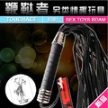 TOUGHAGE G301 Sexual Stimulus Rubber Flogger Whip, Fetish Bondage Leather Sex Whips,Sex Products For Couple,Adult Sex Games