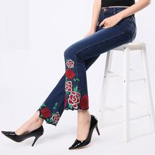 FINEWORDS 2017 Folk Style Beaded Elegant Flower Pattern Handmade Women Embroidered Denim Jeans High Waist Wide Leg Boot Cut Jean