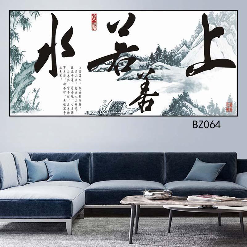 BZ064 (3)