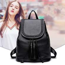 New fashion ladies casual backpack high quality PU leatherbag tassel black belt bag female college backpack backpack(China)
