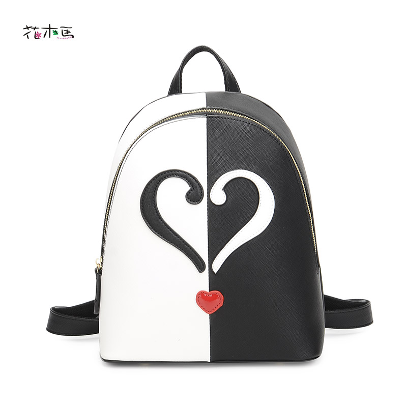 2017 New Pu leather Small Backpack  trend of Korean women's backpack fashion style Question of Love girls cute bags  3 colors e love 2013 new korean fashion medium style ol slim fit blazer pu leather coat black size m