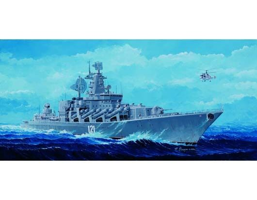 1pcs Action Figures Kids Gift Collection For Trumpeter 04518 1/350 Russian Udaloy navy moskva Class Mosco Warship model moskva