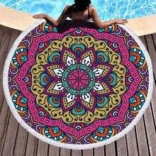 Hot Round Microfiber Printed Geometry Mandala Beach Towel Increase Tassels Bath For Adult Swimming Pool Yoga Mat