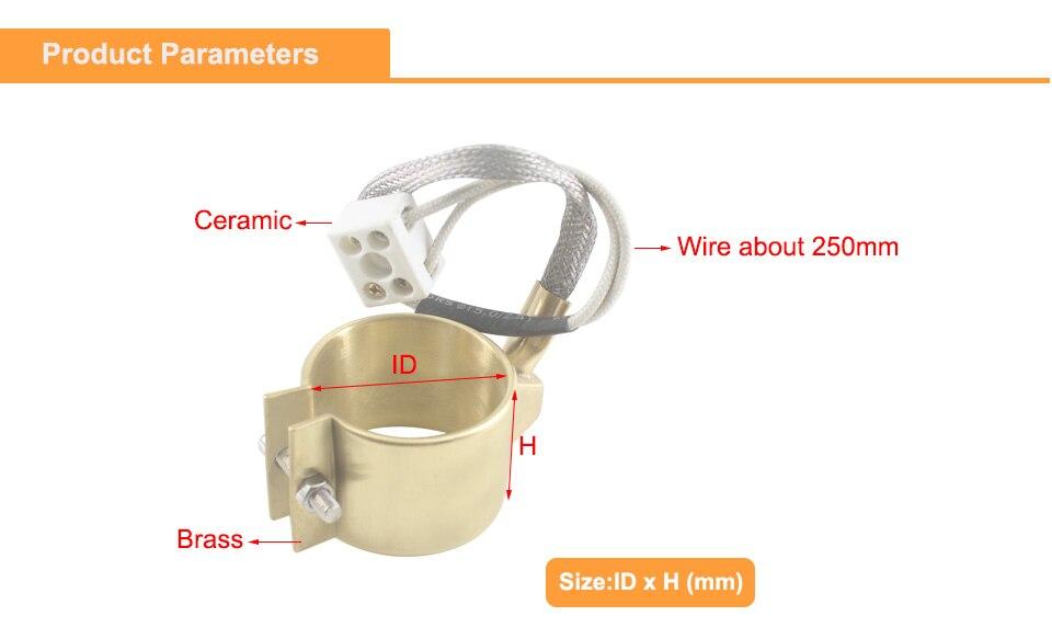 铜发热圈产品详情模板_03