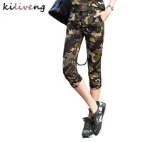 Kiliveng 2017 Promotion Rushed Zipper Fly Painted Knitted Regular Camouflage Pants Mid Cotton Lulu Leggings Women
