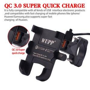 Image 3 - החייבת אופנוע Bikecycle טלפון מחזיק GPS טלפון סוגר Wired USB אופנוע אוניברסלי הר נייד Rearview טלפון Stand