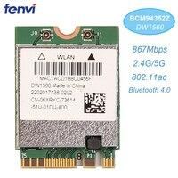 867Mbps Broadcom BCM94352Z DW1560 Wireless AC NGFF M 2 Wifi Wlan Network Card 06XRYC 802 11ac