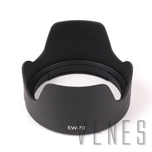 EW-72 Bayonet Mount Lens Hood Suit For Canon EF 35mm f/2 IS USM