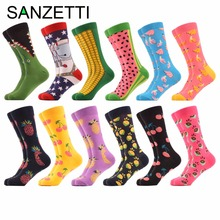 SANZETTI 12 pair/lot Men's Colorful Lovely Fruit Pattern Combed Cotton Socks Bre