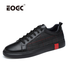 Plus Size Genuine Leather Men Casual Shoes Lace Up Fashion Sneakers Non-slip Breathable Flats Shoes Men Dropshipping 2018 men casual shoes brand men leather shoes sneakers men flats lace up genuine split leather shoes plus big size spring autumn