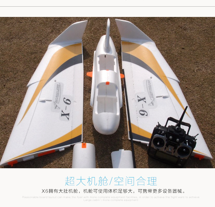 D5 New Version New arrival x6 white flying wing 1.5meters 12 x-6 fpv epo large wings airplane skywalker remote control toys plane