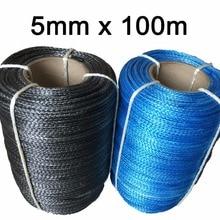 Высокое качество 5 мм x 100 м 12 нитей плетеная Парусная лебедка буксировочная СВМПЭ канаты