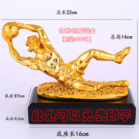 2016 Resin World Cup Award Football Soccer Ball Best Goalkeeper Trophy Best Goal Keeper Cup For